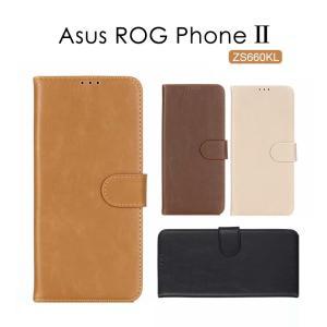 Asus ROG Phone 2 ZS660KL-BK1TR12 ZS660KL-BK512R12対応ケース カバー ROG Phone 2 ZS660KLスマホケース 横置き機能 ZS660KLケース ROG Phone 2手帳型|initial-k