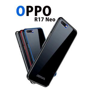 ■対応機種:OPPO R17 Neo ■素材:アルミ+強化ガラス ■カラー: ブラック×レッド ブラ...