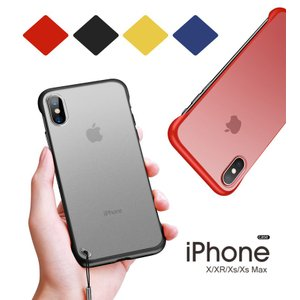 iPhoneX iPhoneXs iPhoneXR iPhoneXs Maxケース カバー 二重構造 スマホケース スマホカバー iPhoneXケース リング付き iPhoneXsケース 半透明 おしゃれ|initial-k