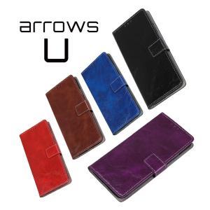 arrows Uケース 革 レザーケース Softbank arrows U手帳型ケース 2つ折り arrows Uカバー 手帳 カード入れ arrows Uケース 手帳 スタンド機能 衝撃吸収 initial-k