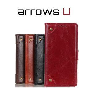 arrows U専用カバー 磁石付き arrows Uケース 手帳 スタンド機能 arrows U携帯ケース 高級感 上品 スリム arrows U手帳カバー 人気 おしゃれ arrows Uケース initial-k