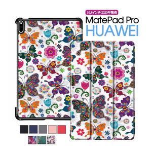 HUAWEI MatePad Pro 10.8インチ スマートケース マグネット 磁石 HUAWEI MatePad Pro 10.8インチ手帳型ケース ブックカバー オートスリープ initial-k