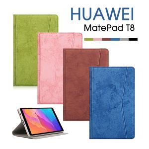 HUAWEI MatePad T8ケース 手帳 通勤 ビジネス風 HUAWEI MatePad T8ケース 手帳型 HUAWEI MatePad T8 8インチ カバー 手帳 カード収納 財布型 initial-k