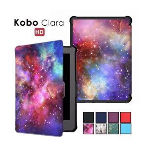 Kobo Clara HDタブレットケース レザー TPU 二重構造 Kobo Clara HDカバー 手帳型 自動スリープ機能 新型Kobo Clara HDスマートケース 二つ折り|initial-k