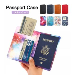 Passport case パスポートケース パスポートカバー 革 レザー マルチケース チケットケース カードケース 旅行 出張 トラベル パスポートケース 航空券 カード initial-k