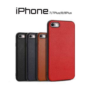 iPhone7ケース 本革 レザー iPhone7 Plusケース 耐衝撃 滑り防止 iPhone8...