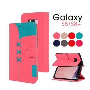 Galaxy S8 SC-02J SCV36 Galaxy S8+ SC-03J SCV35専用ケース カバー Galaxy S8ケース 手帳型 おしゃれ Galaxy S8+手帳型ケース カード収納 財布 ギャラクシー|initial-k