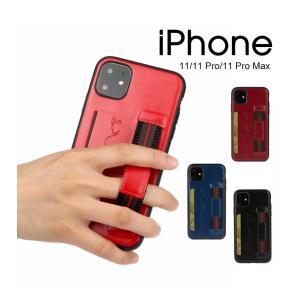 iPhone 11ケース レザー ハンドメイド iPhone 11 Proケース 背面 カード収納 ...