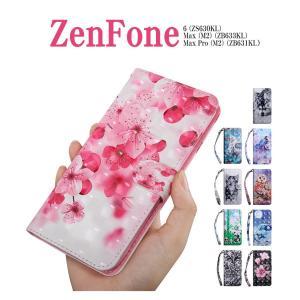 ASUS ZenFone 6ケース ZS630KLケース 手帳型 おしゃれ ZenFone Max (M2)手帳ケース 薄型 ZenFone Max Pro (M2)ケース 可愛い 女の子  ASUS保護カバー|initial-k