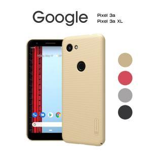 ○対応機種: Google Pixel 3a  Google Pixel 3a XL  ○素材:PC...