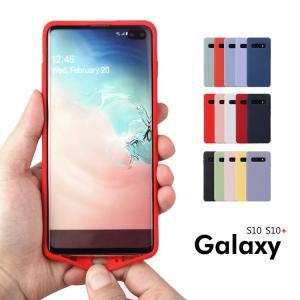 Galaxy S10 ケース シリコン 耐衝撃 カバー Galaxy S10+ シリコンケース ソフトケース ギャラクシー S10/S10+ シリコンカバー スマホケース カバー大人 可愛い|initial-k