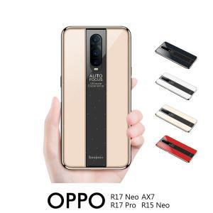 ○対応機種: OPPO AX7 OPPO R17 Neo OPPO R17 Pro OPPO R15...