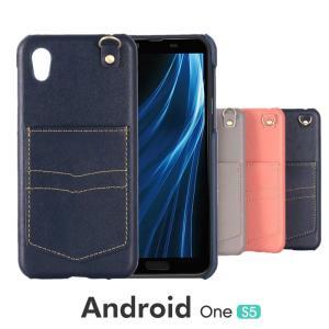 Android One S5 ケース 背面 カード収納 スマホケース SHARP シャープア ンドロイド ワン S5 カバー レザー 人気Android One S5背面ケース 合皮 耐衝撃|initial-k