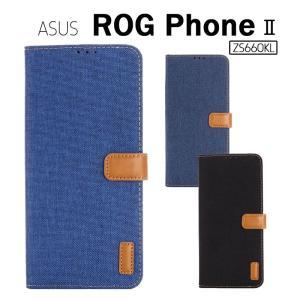 Asus ROG Phone II(ZS660KL) 専用ケース ROG Phone 2 カバー 手帳型 エイスース アールオージーフォンII ZS660KL用 カバー ROG Phone 2手帳型ケース|initial-k