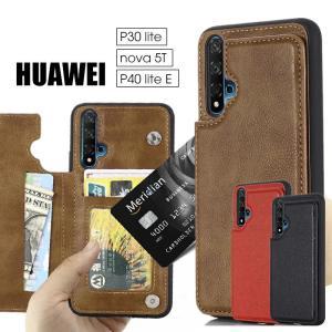 HUAWEI P30 lite ケース 背面手帳型 HUAWEI nova 5T Huawei P40 lite E ケース カバー 背面手帳型 カード収納 おしゃれHuawei P30 lite カバー 背面カード収納 initial-k