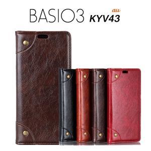 basio3 kyv43 ケースbasio3 kyv43 カバーbasio3 kyv43 手帳型ケース 京セラ ベイシオ3手帳ケースbasio3手帳au kyv43手帳カバーkyv43手帳ケース initial-k
