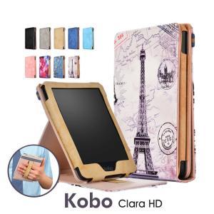 Kobo Clara HD カバー ブック型 落下防止ベルトKobo Clara HDケースコボ カバー 電子書籍 ケース Kobo Clara HDケース 耐衝撃 手帳型|initial-k