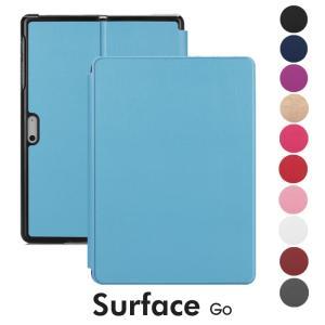 Surface Goケース カバー ブック型 レザーSurface Go高級 PUレザーケース Surface Pen ホルダー マイクロソフト サーフェス|initial-k