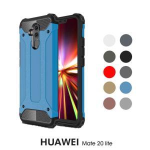 HUAWEI Mate 20 lite ケース カバー 二層構造 TPU+PC 防塵 放熱 ファーウェイMate 20 liteカバー背面保護 耐衝撃 頑丈Huawei Mate 20 liteケースTPU|initial-k