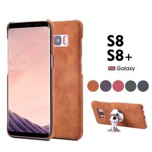 Galaxy S8 ケースGalaxy S8+ ケース カバー 背面 PC ハードケース 傷防止 高級PUレザー Galaxy S8 Plus ケース 薄型 軽量 ギャラクシーS8/S8+ カバー 背面保護|initial-k