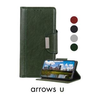 arrows Uケース/カバー 手帳型 レザー Fujitsu 富士通arrows U ケース arrows U カバー レザー 人気SoftBank 801FJケース801FJカバー アローズ ユー ケース initial-k