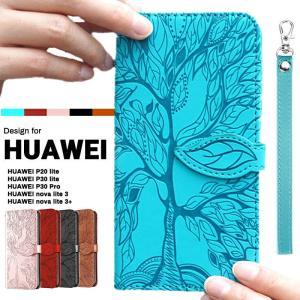 Huawei P30 liteケース Huawei nova lite 3+ケースHuawei nova lite 3 ケース 手帳 P30 Proケース P20 liteケース 耐衝撃 ファーウェイp30lite ケース initial-k