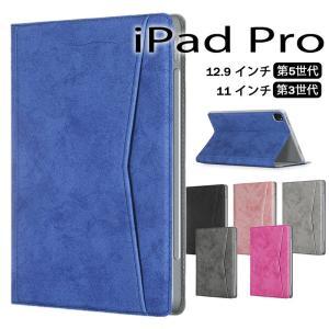 Apple 2021年モデルiPad Pro 12.9 インチ 第5世代 11インチ 第3世代 ケースペン収納 iPad Pro 11インチ ケース 2021 iPad Pro 12.9 ケースiPad Pro 11インチ initial-k