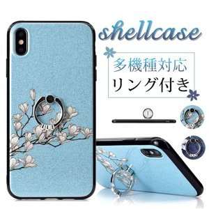 ○対応機種: iPhone X iPhone Xs iPhone XR iPhone6/6s iPh...
