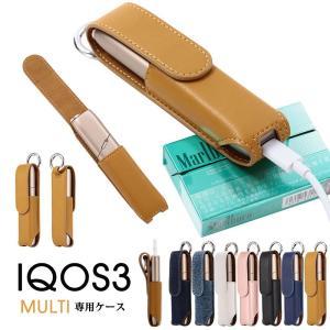 iQOS 3 MULTI アイコス 3 マルチ アイコス3 アイコス3マルチ ケース 電子タバコ アイコスケース マグネット開閉式 iQOS 3 MULTI アイコス 3 マルチ ケース initial-k