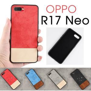 ○対応機種: OPPO R17 Neo ○素材:PU+PC+TPU ○カラー:レッド+ホワイト/ブル...