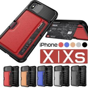 ○対応機種: iPhone X iPhone Xs ○素材:TPU+PU ○カラー:レッド/ブラウン...