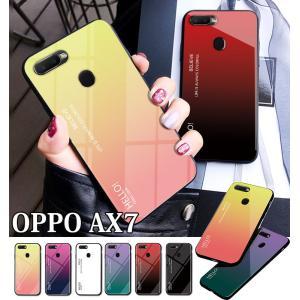 ○対応機種: OPPO AX7 ○素材:TPU+強化ガラス ○カラー:イエロー、ローズ、ホワイト、パ...