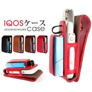 アイコス ケース 新型 iQOS 2.4 Plus アイコス ケース カバー iQOS シンプル アイコスカバー アイコスカバー iQOSカバー カラビナ ホルダー付 収納 iQOSケース initial-k