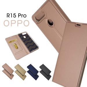 ○対応機種: OPPO R15 Pro ○素材:PUレザー+TPU ○カラー:ローズゴールド/ゴール...
