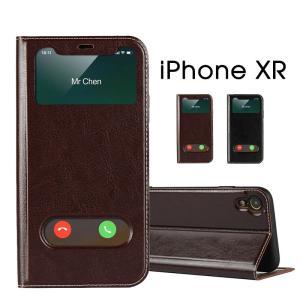 スマホケース 牛革 手帳型 iPhone XR ケース iphone xrカバー 耐衝撃 本革 軽量...