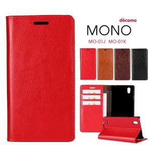 ZTE docomo ドコモ MONO MO-01Jケース 手帳型 MONO MO-01Kケース レザー 本革 MO-01J手帳ケース 牛革 mo01jケース 財布型 MONO MO-01KLカバー スマホケース|initial-k