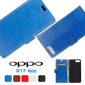 ○対応機種: OPPO R17 Neo  ○素材:PUレザー+TPU ○カラー:ブルー/ブラウン/レ...
