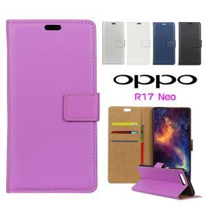 ○対応機種: OPPO R17 Neo  ○素材:TPU+PU ○カラー:パープル/ホワイト/シルバ...