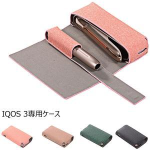 iqos3 ケース 耐衝撃 シンプル プレゼント 透明 アイコスケ−ス iQOS3 ケース 保護ケー...