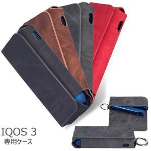 iQOS3 ケース レザー 電子たばこ  コンパクト アイコスケース カラビナ付き iQOS3 ケース レザー カバー おすすめ シンプルiqos3 ケース アイコス3 ケース initial-k