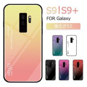 スマホケース Galaxy S9ケース S9+ケース耐衝撃 SCV39カバー 背面 強化ガラス ギャ...