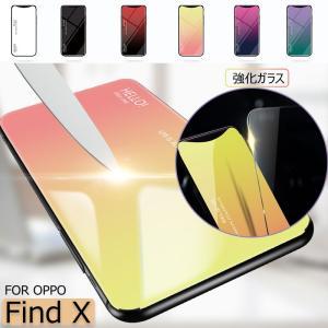 ○対応機種:OPPO Find X ○素材:TPU+強化ガラス ○カラー:イエロー/レッド/ローズ/...