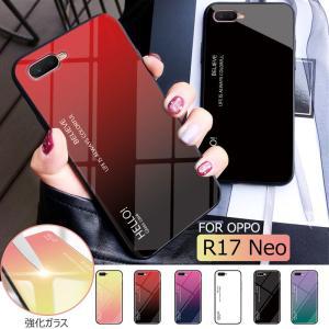 ○対応機種:OPPO R17 Neo ○素材:TPU+強化ガラス ○カラー:イエロー/レッド/ローズ...