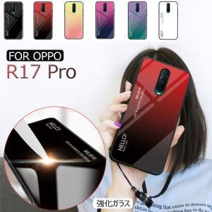 ○対応機種:OPPO R17 Pro ○素材:TPU+強化ガラス ○カラー:イエロー/パープル/ロー...