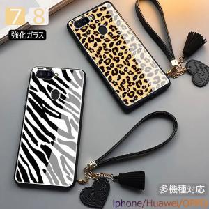 スマホケース iPhone X XR XS Max OPPO R17 Pro Neo 豹柄 HUAWEI Mate 20 P20 lite Pro nova3 ケース 強化ガラス iphone7 iphone8 iphone6 6s Plus ケース|initial-k
