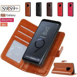 ○対応機種: Galaxy S9(SC-02K/SCV38)  Galaxy S9+(SC-03K/...