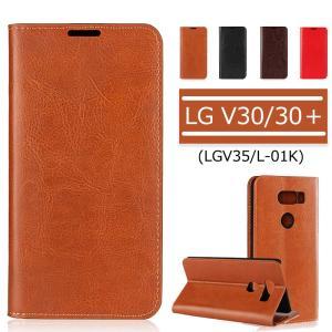 ○対応機種:LG V30/30+(LGV35/L-01K) ○素材:本革 ○カラー:ブラウン/ブラッ...
