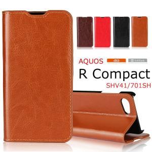 ○対応機種:AQUOS R Compact (SHV41/701SH) ○素材:PUレザー+TPU ...