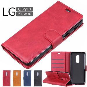 ○対応機種:  LG Q Stylus LG it LGV36 ○素材:PUレザー+TPU ○カラー...