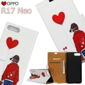 ○対応機種:OPPO R17 Neo ○素材:PUレザー+TPU ○カラー:カラーA/カラーB/カラ...